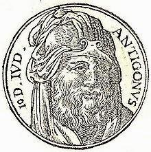 Antígono e Hircano, al paro por perder una oreja