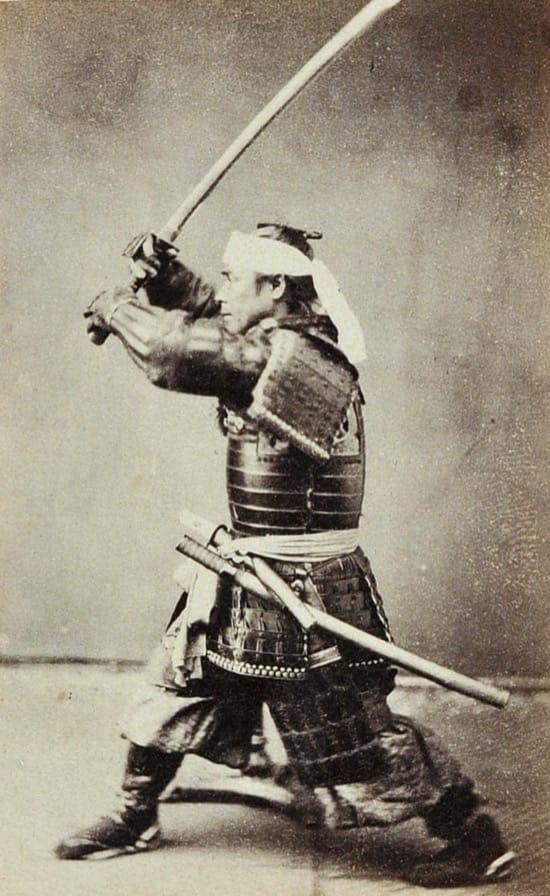 Fotos históricas de samuráis reales