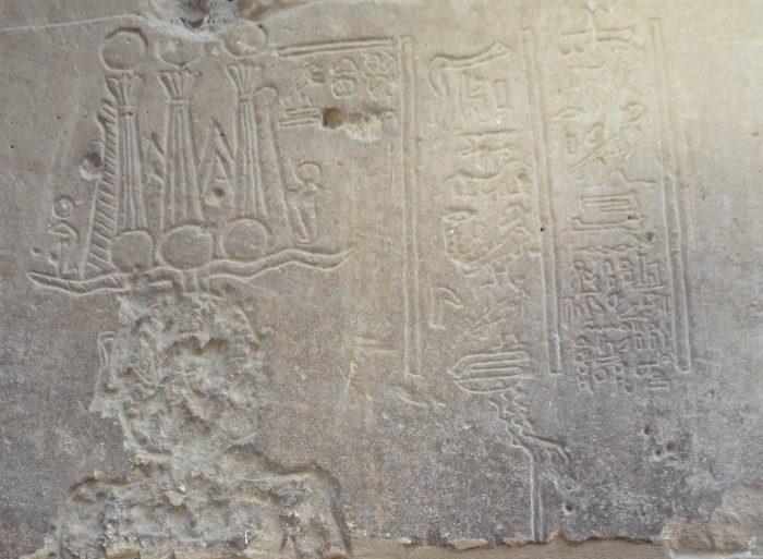 El último escrito jeroglífico conocido data del siglo IV