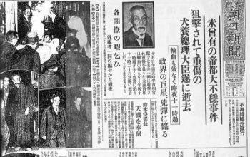 Japón planeó matar a Chaplin para provocar una guerra con Estados Unidos