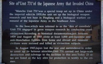 Los crueles experimentos del Escuadrón 731 japonés