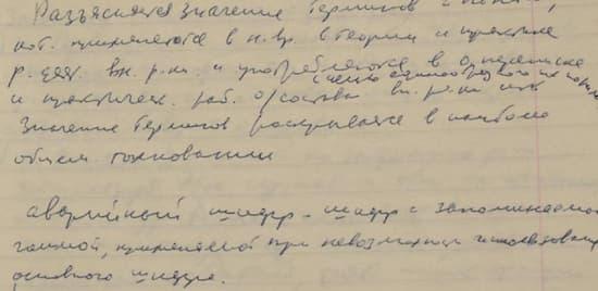 Mitrojin, el archivero del KGB que destapó a centenares de espías