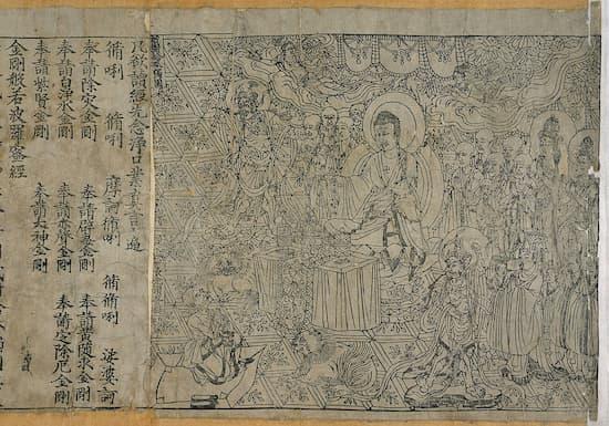 El libro impreso más antiguo es el Sutra del diamante